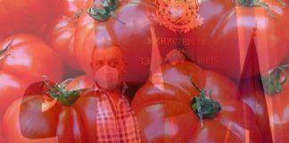 доматки доматен сок