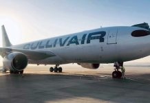 директни полети от България до САЩ