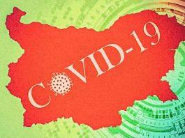 коронавирус 19.06.2021 Потвърдените случаи през 2021 коронавирус 27.03.2021
