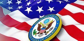 САЩ доклад