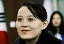 Ким Йо Чен