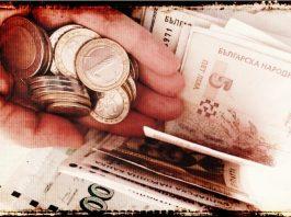 Банки депозити