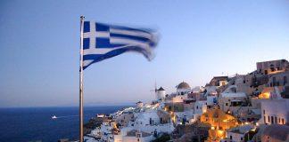 Как ще пътуваме до Гърция през лятото