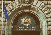 новото Народно събрание