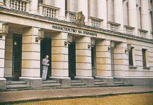 Министерството на отбраната имот