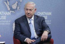 САЩ Израел Иран