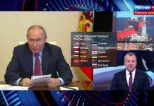 черния списък на Русия