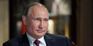 Путин Макрон налага санкции на САЩ