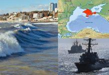 разрушители Черно море