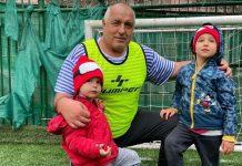 Борисов внуците