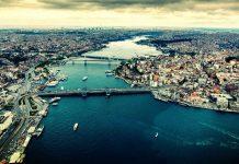 Истанбул земетресение