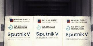 спутник ефекти Sputnik V информация