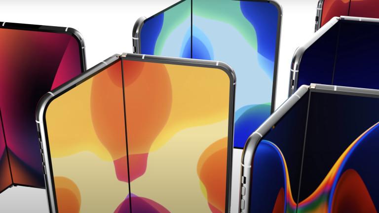 Кога да очакваме първия сгъваем iPhone?