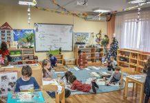 детските градини в София