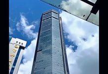 Китайски небостъргач