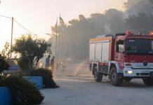 пожар Коринтския залив