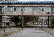 болница Стефан Черкезов