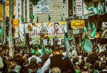иран хамас