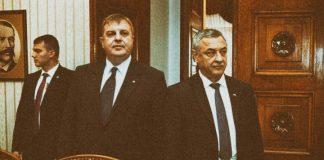 Българските патриоти