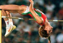 стефка костадинова допинг