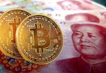 Китай криптовалути