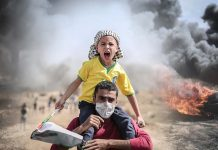 Израел и Палестина