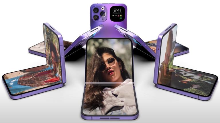 сгъваем iphone