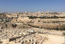 примирие израел