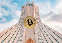 Иран криптовалути