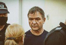 съд Бобоков