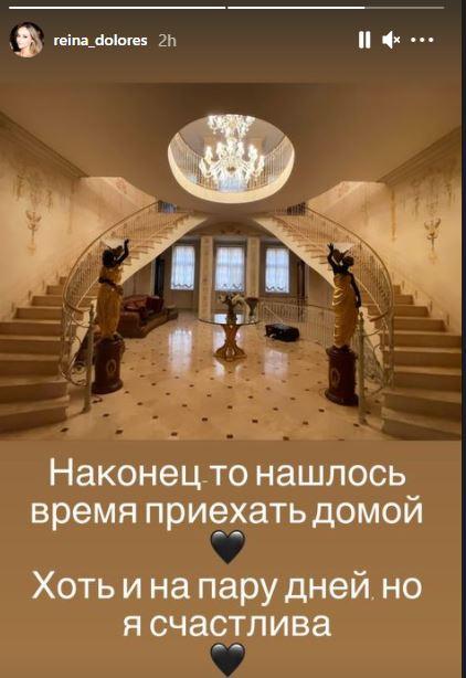 Ето го палатът на гаджето на Гришо в Русия