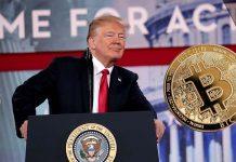 Bitcoin измама