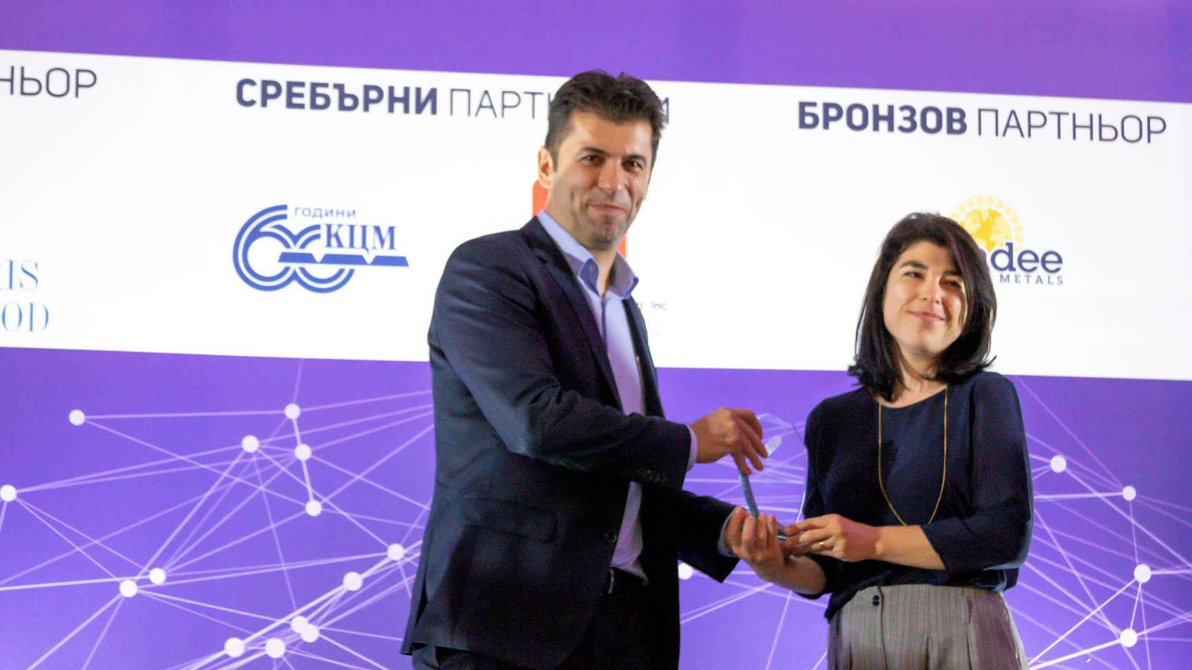 Лидл България с две първи награди за отговорен бизнес на Българския форум на бизнес лидерите