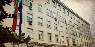 болницата в Сливен