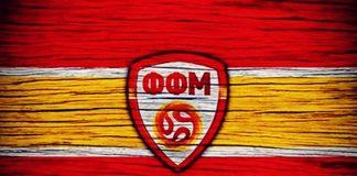 екипите на Северна Македония