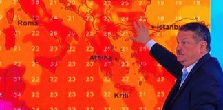 рекордни горещини