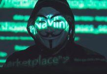 Анонимните Мъск