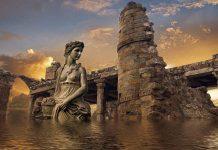 България атлантида