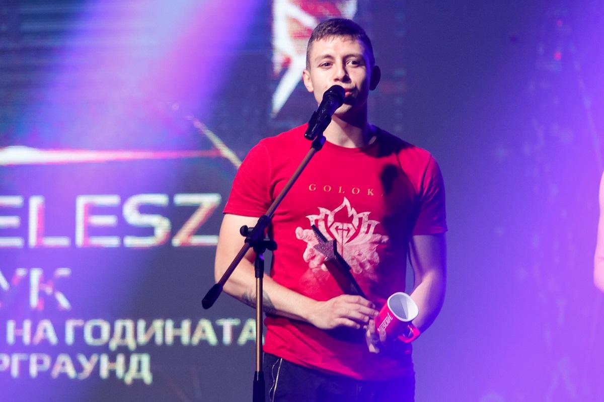 Nescafe 3in1 връчи наградата на младата хип-хоп звезда Homelesz за най-добър видео клип на тазгодишните 359 Hip Hop Awards