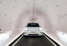 тунелите на Мъск