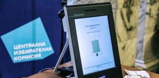 избори за 46-то Народно събрание