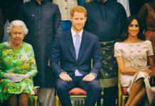 мемоарите на Принц Хари