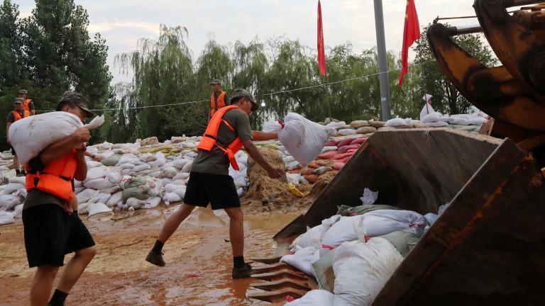 Големи наводнения и в Китай
