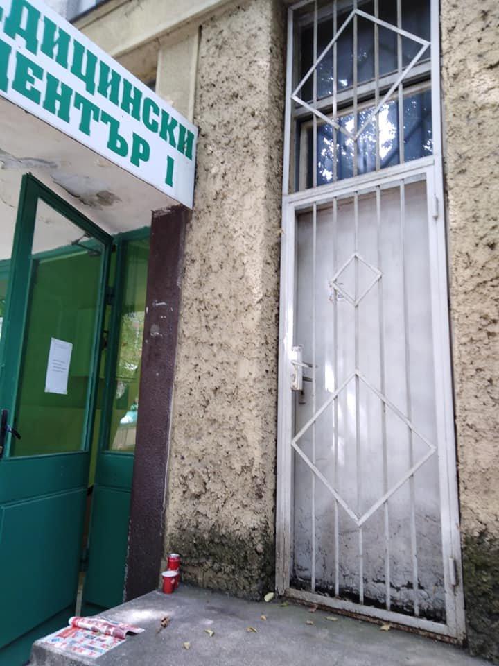 """Мизерия за """"Гинес"""": Най-гнусната болница в света е в Стара Загора (ГАЛЕРИЯ)"""