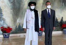 Талибаните Китай
