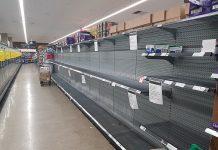 празните търговски центрове във Великобритания