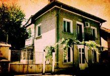 Родната къща