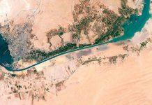 Суецкият канал