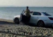 плаж Вромос