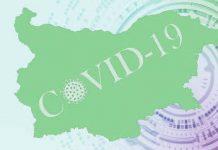 коронавирус 18.09.2021